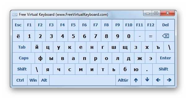 Экранная клавиатура Free Virtual Keyboard запущена в Windows 7