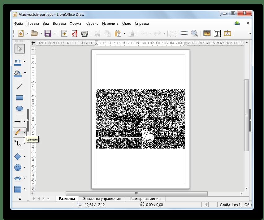 Файл EPS открыт в окне офисного пакета LibreOffice