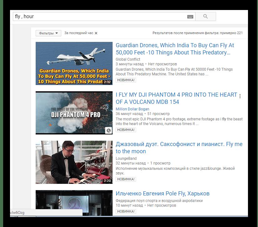 Фильтр по времени добавления видео YouTube