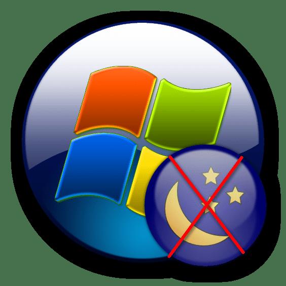 Гибернация отключена в Windows 7
