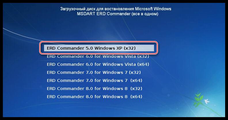 Главное окно программы ERD Commander для сброса пароля учетной записи в операционной системе Windows XP