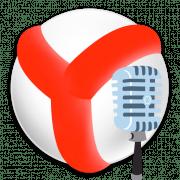 Голосовой поиск в Яндекс Браузере