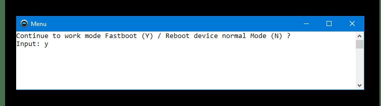 HTC D516 ADB Run продолжить работу с Fastboot-режимом