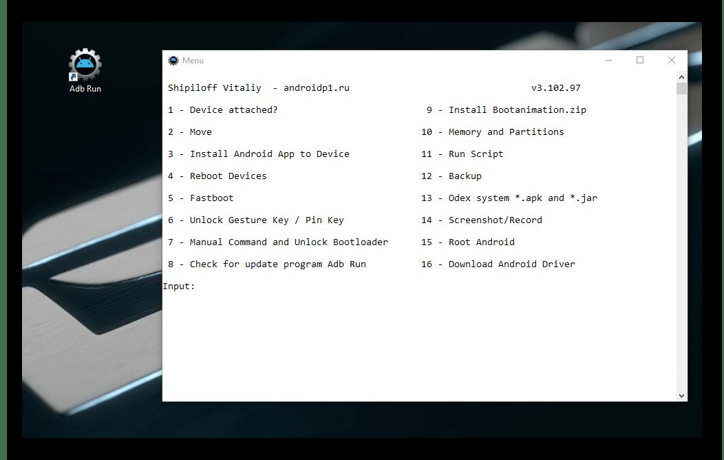 HTC D516 ADB Run запуск