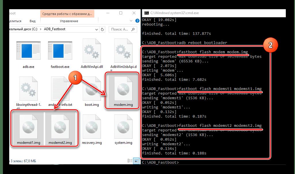 HTC D516 Fastboot прошивка отдельных разделов через фастбут