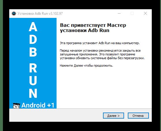 HTC Desire 516 Dual Sim Установка ADB Run для прошивки