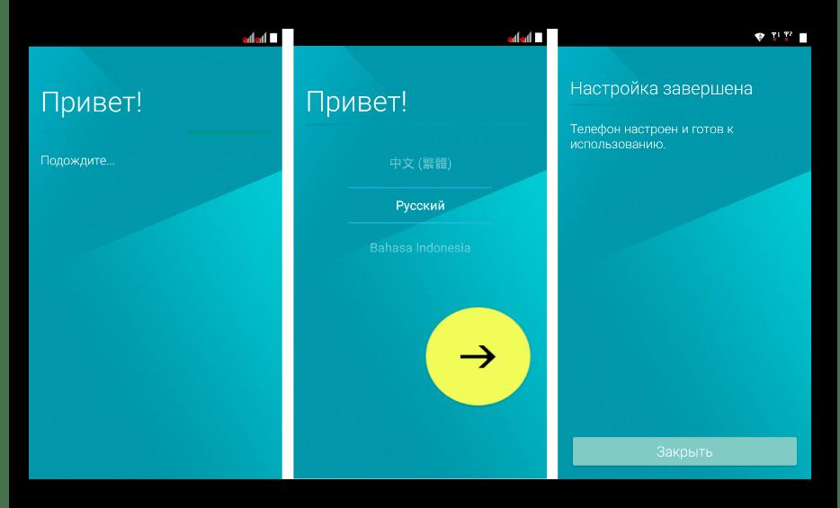 HTC Desire 516 Dual Sim ЗАпуск Lolifox после прошивки