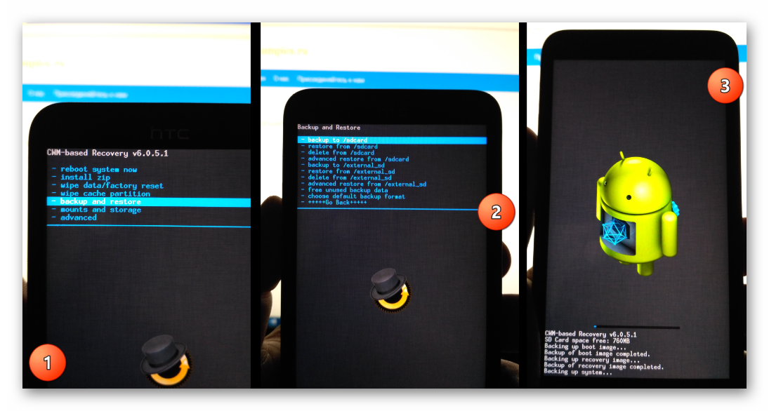 HTC Desire 516 Dual Sim создание бэкапа через CWM recovery