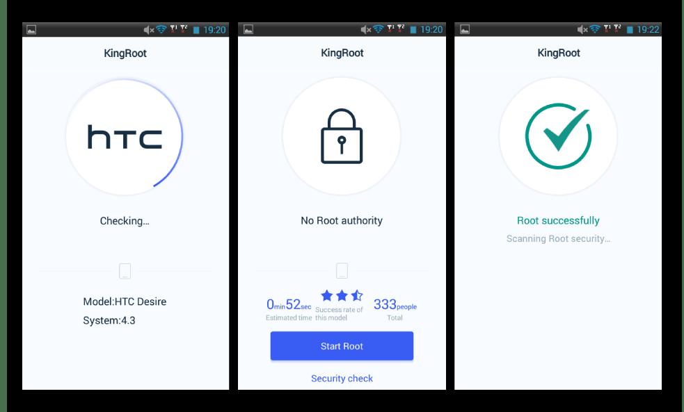 HTC Desire 516 получение рут-прав с KingRoot