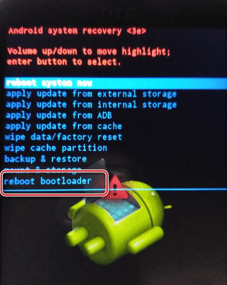 HTC Desire D516 пункт reboot bootloader в заводском рекавери