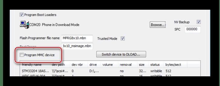 HTC Desire D516 восстановление снять отметку Programm MMC device