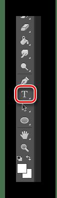 Инструмент текст Photoshop