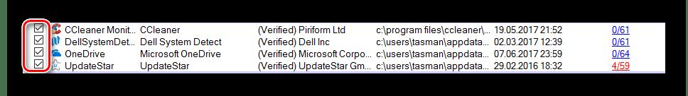 Исключаем файлы из списка автозагрузки Autoruns