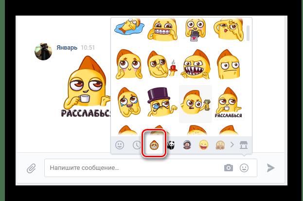 Использование стикеров Снеппи в диалоге в разделе сообщения ВКонтакте