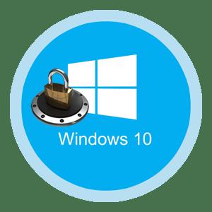 Изменение пароля в Виндовс 10
