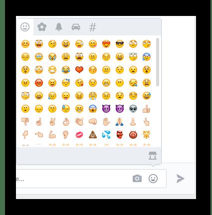 Изменившийся интерфейс использования смайликов после установки расширения EmojiPlus в диалоге в разделе сообщения ВКонтакте
