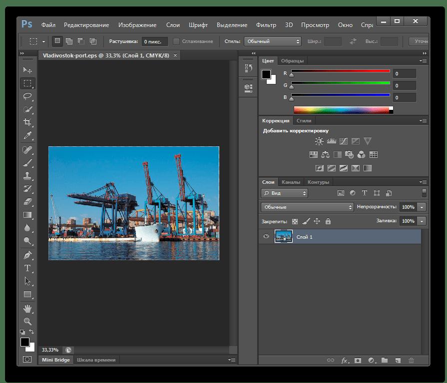 Изображение в формате EPS открыто в программе Adobe Photoshop
