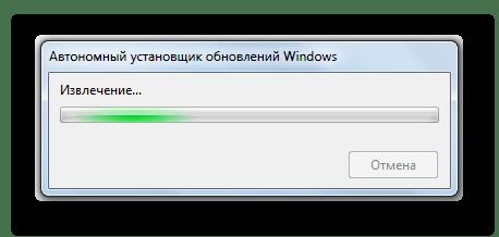 Извлечение обновления в автономном установщике в Windows 7