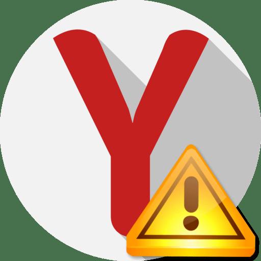 Как исправить ошибку Connectionfailure в Яндекс Браузере
