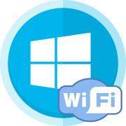 Как раздать Wi-Fi с ноутбука на Windows 10