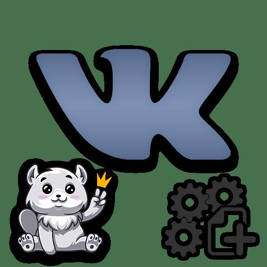 Как создать свои стикеры ВКонтакте