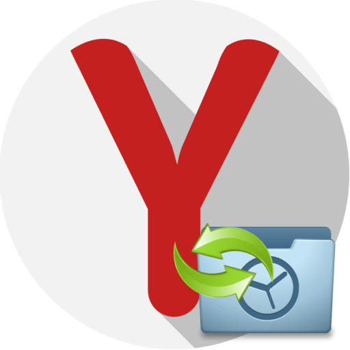 Как восстановить историю Яндекс Браузера