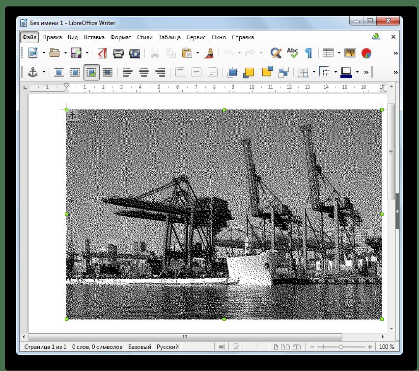 Карртикна из файла EPS открыта в окне программы LibreOffice Writer