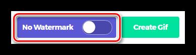 Кнопка no watermark на сервисе gifs