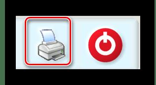Кнопка печати информации в CheMax
