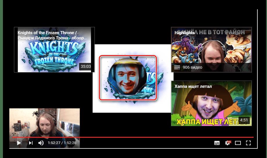 Кнопка подписаться в видео YouTube