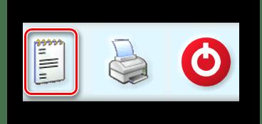 Кнопка сохранения информации в текстовый документ