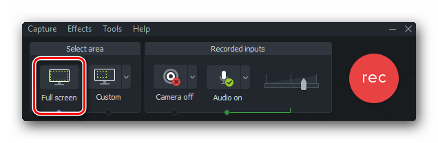 Кнопка захвата всего рабочего стола для записи