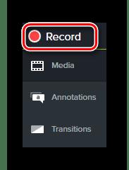 Кнопка запуска режима записи в Camtasia Studio