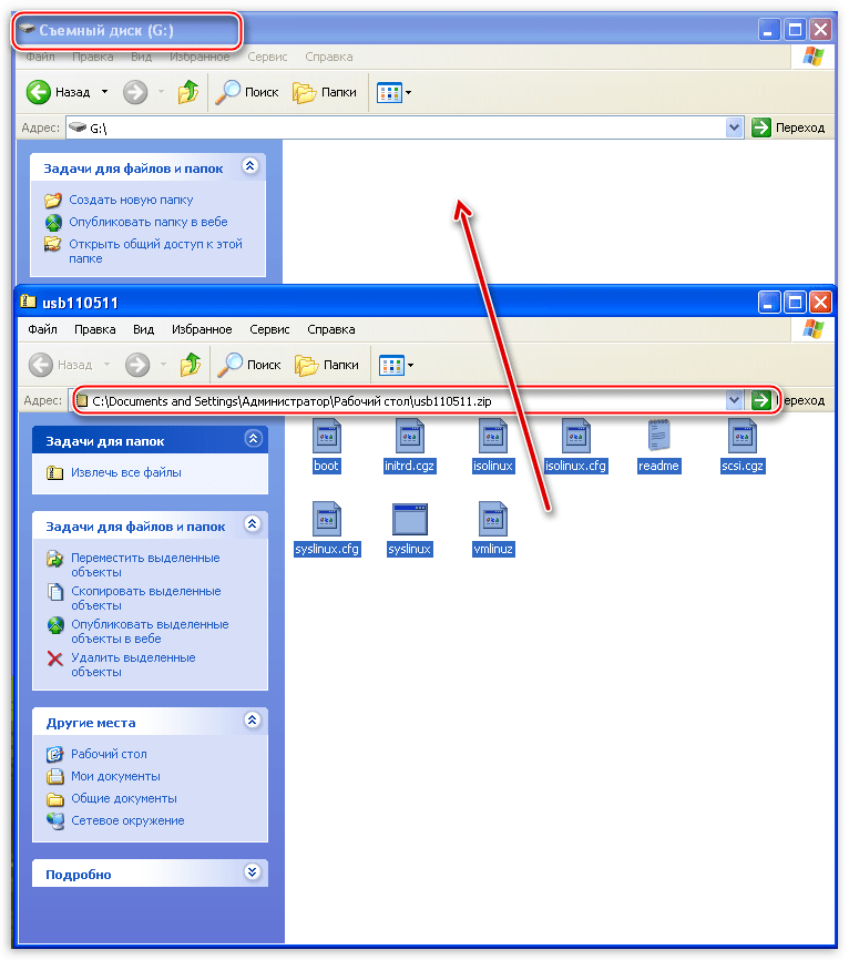 Копирование файлов утилиты Offline NT Password & Registry Editor из архива на флеш накопитель