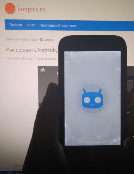 Lenovo IdeaPhone A369i первый запуск CyanogenMod