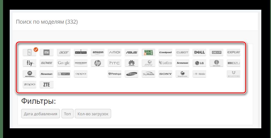 MIUI Большой выбор портированных прошивок на сайте miui.su