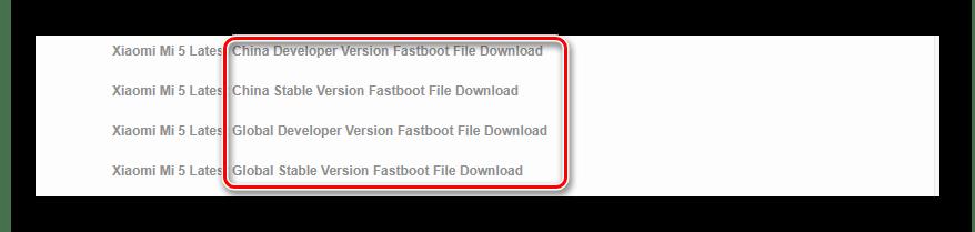 MIUI Официальный сайт Xiaomi выбор типа и вида fastboot-прошивки для загрузки