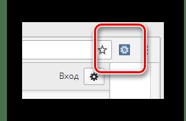 Начало использования расширения Instrumentum для Google Chrome в интернет обозревателе Гугл Хром