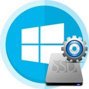 Настройка SSD диска под Windows 10