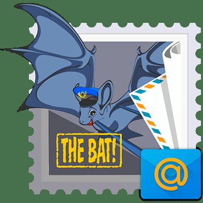 Настройка почты Mail.Ru в The Bat!