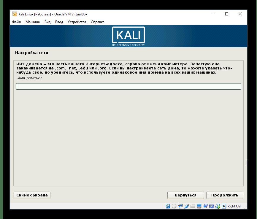 Настройка сети для Kali Linux в VirtualBox