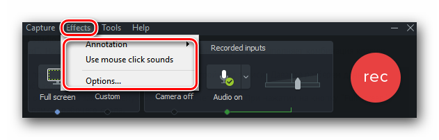 Настройки дополнительных эффектов при записи видео в Camtasia Studio
