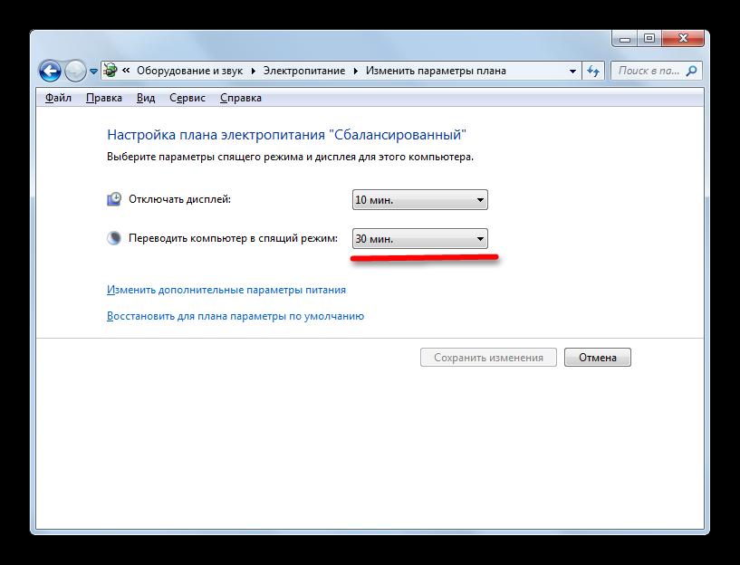 Отключение спящего режима в Windows 7