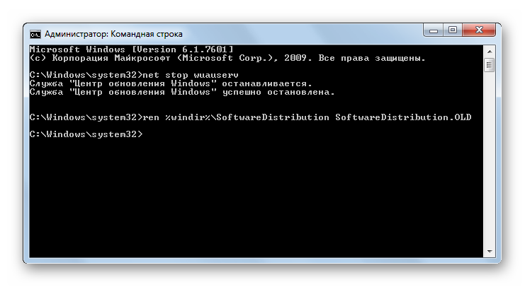 Очистка кэша загрузок обновления с помощью введения команды в командную строку в Windows 7