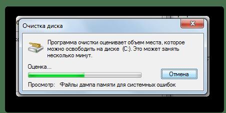 Операция по оценке возможности освободить место на диске C в Windows 7