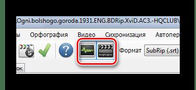 Отключение дополнительных форм в Subtitle Edit