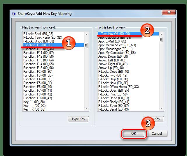 Отключение функции клавиши в SharpKeys