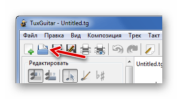 Открытие файла через кнопку на панели Tuxguitar