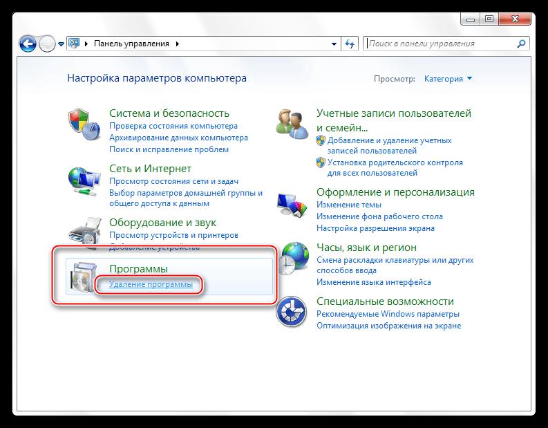 Переход к апплету Программы и компоненты из Панели управления Windows для переустановки драйверов видеокарты