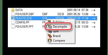 Переход к декомпиляции в ReFox